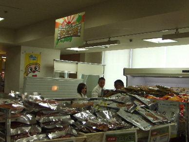 2010_0825静岡へ0009
