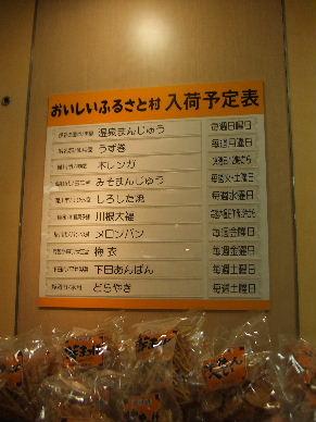 2010_0825静岡へ0011