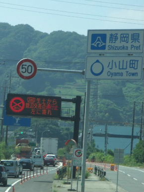 2010_0911災害出動0017
