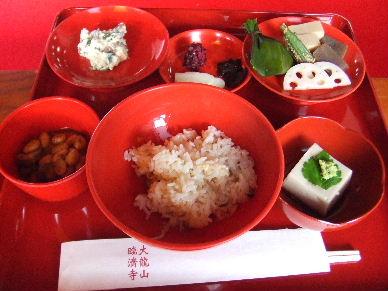 2010_1010開山祭0036