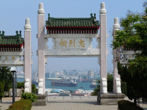 高雄港を望む