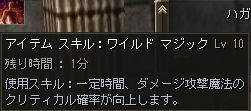 line_10.jpg