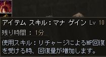 line_11.jpg
