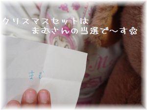 DSC02272.jpg
