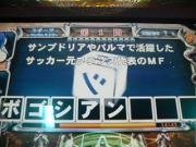 DSC05191.jpg
