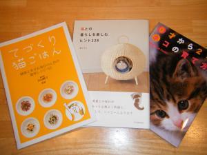 2011_1008迪ォ譛ャ0001_convert_20111008215013