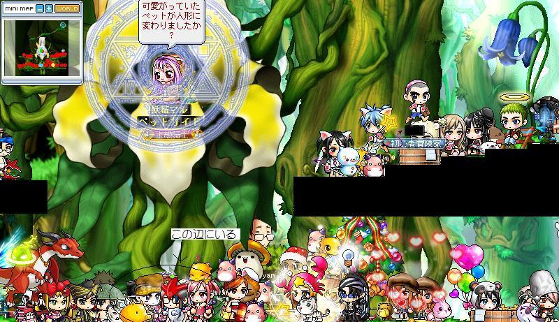 2009.12.5うぃsとまなsの200レベル立会