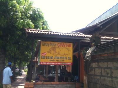 Bali+07_convert_20100212210050.jpg