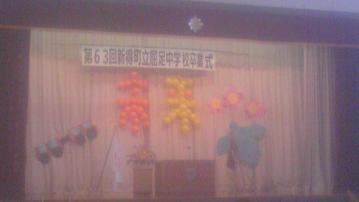 卒業式舞台