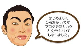 100125_kunihiro.jpg