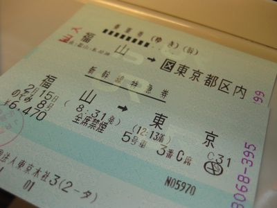 2011-02-17 001