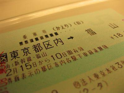 2011-02-17 141
