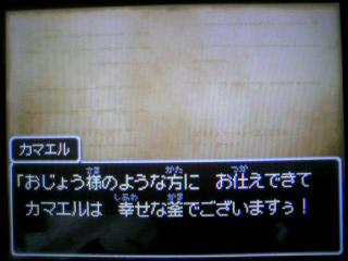 最強剣錬金13