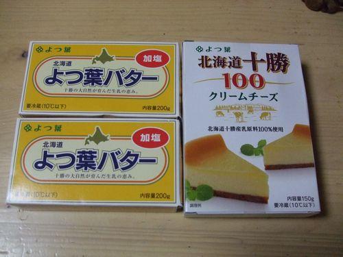 4_20101206195754.jpg