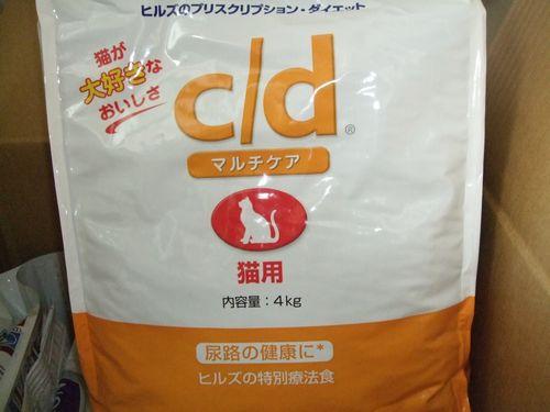 DSCF5540.jpg