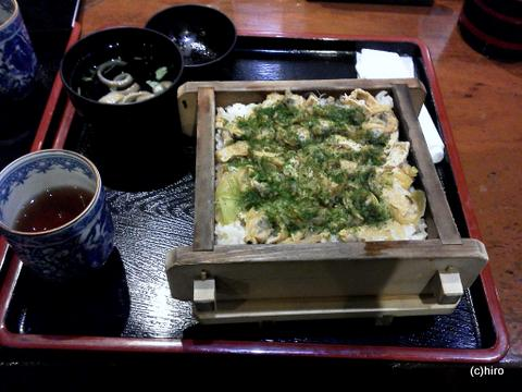 fuka-001.jpg