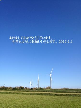 20120101.jpg