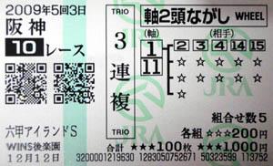 090503han10R01.jpg