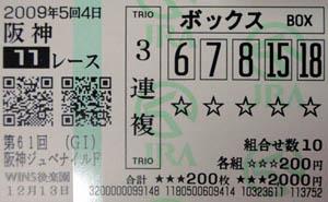 090504han11R.jpg