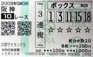 090506han10R02.jpg