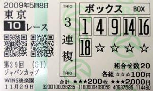 09jc1.jpg
