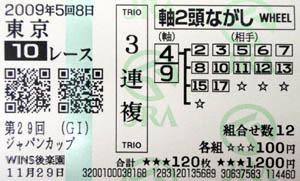 09jc2.jpg
