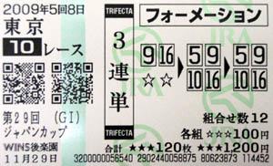 09jc3.jpg
