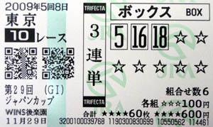 09jc4.jpg