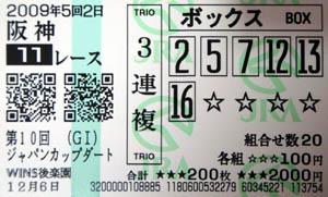 09jcd01.jpg