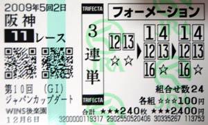 09jcd02.jpg