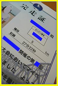 200911272