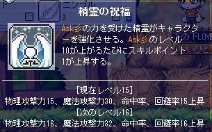 Maple100730_115558.jpg