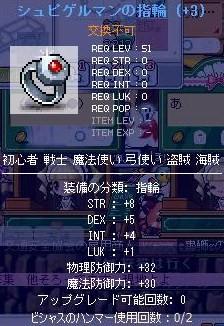 Maple100925_214738.jpg