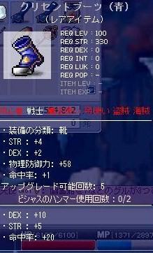 Maple101017_005552.jpg