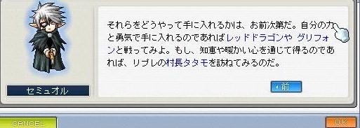 Maple101018_233608.jpg