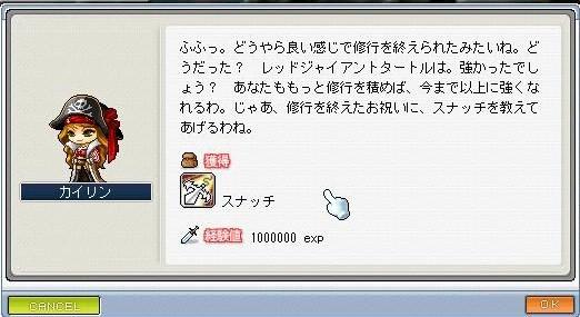 Maple101019_010718.jpg