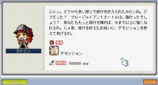 Maple101019_010730.jpg