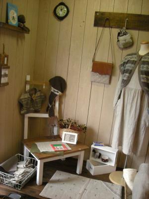 2009 1day shop vol.8