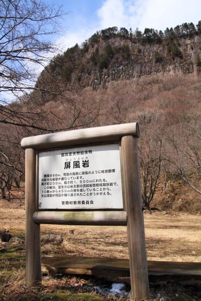 2012_0325_28.jpg