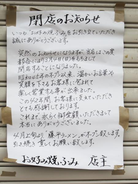 2012_0329_2.jpg
