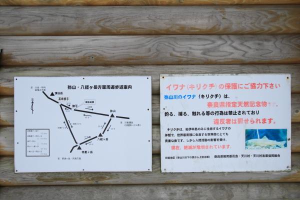 2012_040121.jpg