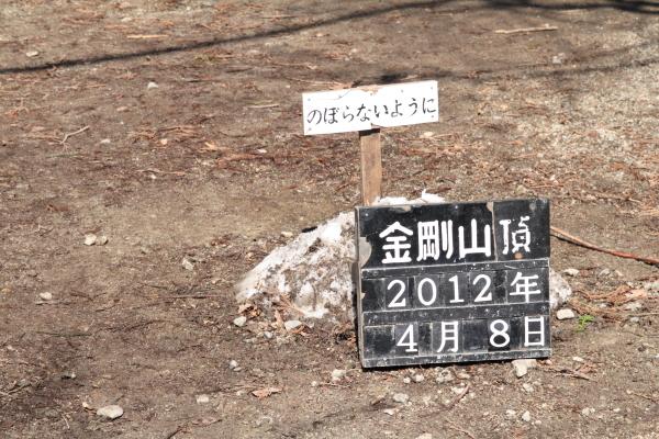2012_04088.jpg