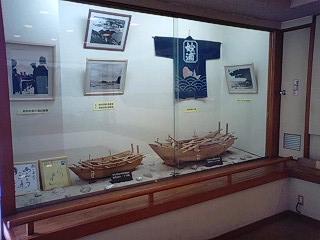 鯛の裏展示1