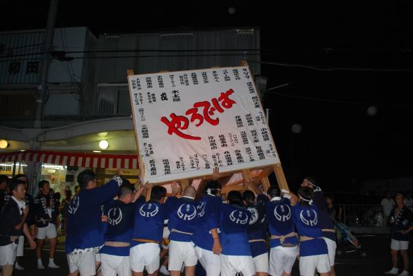 2010水原祭り・灯篭ライブ⑦