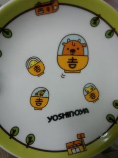 吉野家の皿1-2