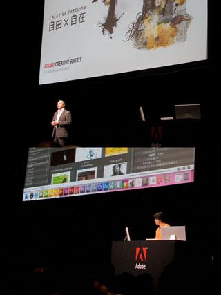 6月8日 アドビCS3発表記念イベント1 基調講演