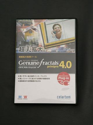 Genuine Fractals PrintPro 4.0