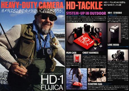HD-1 FUJICA