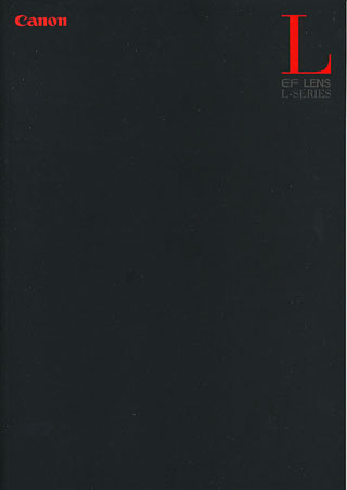 『EF Lens L-SERIES』カタログ2007/08