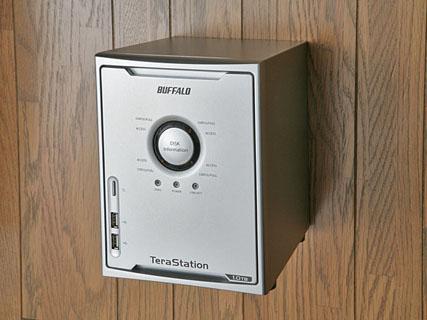 TeraStation 1TB